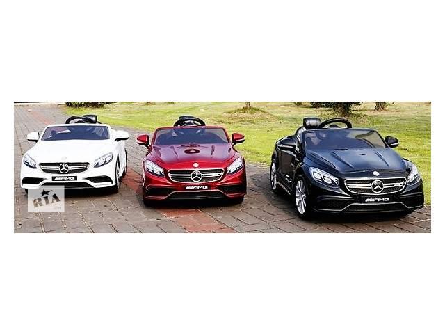 купить бу Детский электромобиль Mercedes Benz S63 AMG автопокраска в Кривом Роге (Днепропетровской обл.)
