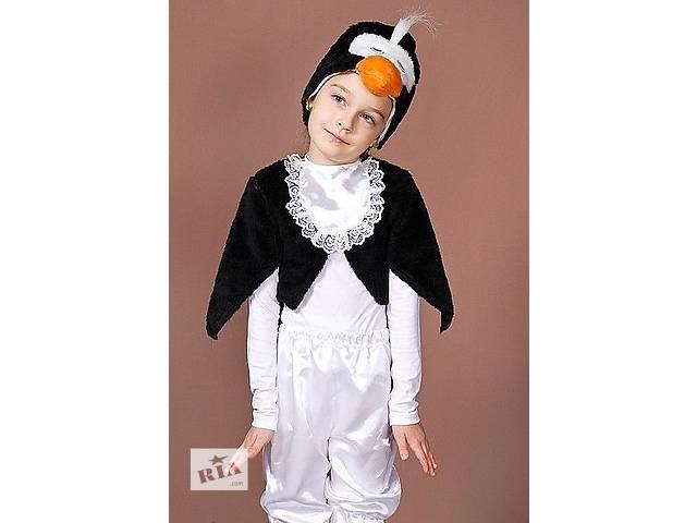 купить бу Детский Карнавальный костюм Пингвин в Днепре (Днепропетровск)