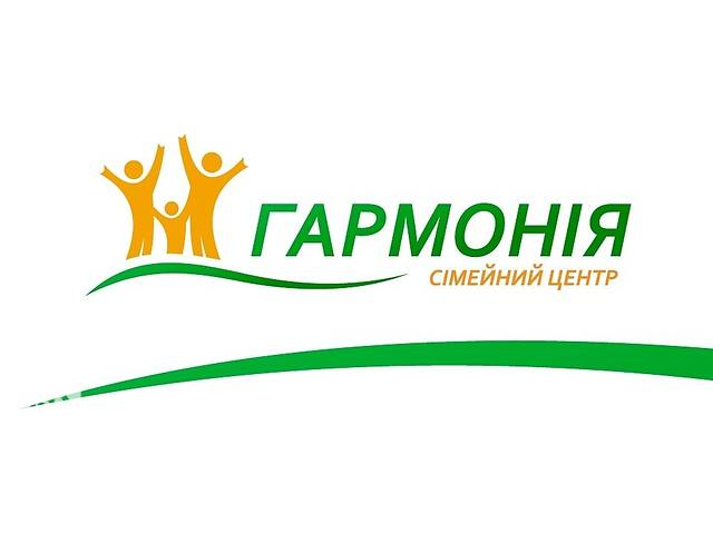 Детский центр Гармония приглашает на занятия- объявление о продаже  в Сумах