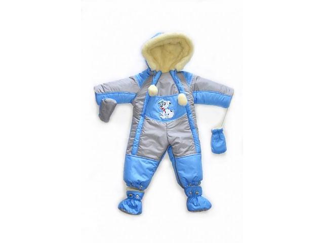 Дитячий зимовий комбінезон НОВИЙ Великий Вибір - Дитячий одяг в ... db8cf0e006af3