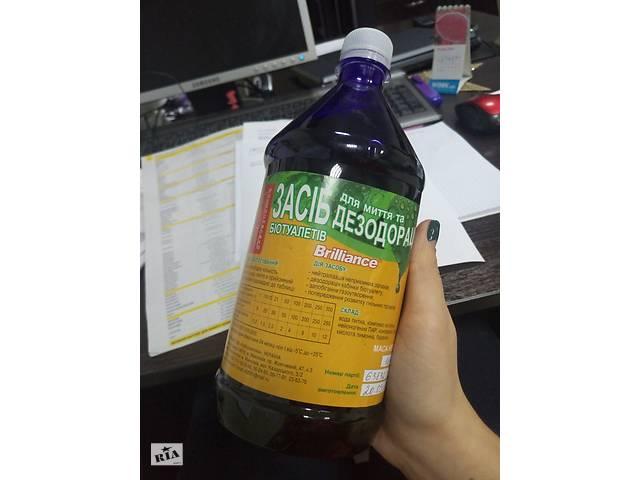 продам Дезодорирующая жидкость для биотуалета  бу в Харькове