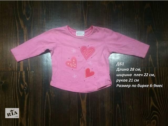 для девочек 6-8 месяцев- объявление о продаже  в Черновцах