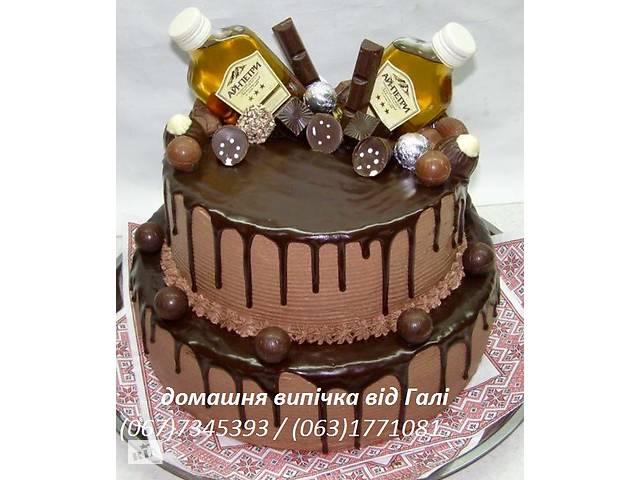 4ba15a3caa1353 Домашня випічка, торти, пляцки на весілля- объявление о продаже в Львовской  области