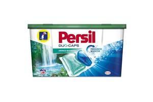 Средства для стирки Persil