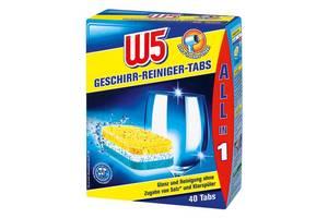 Средства для посудомоечных машин W5