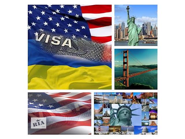 купить бу Домработница в США в Киеве