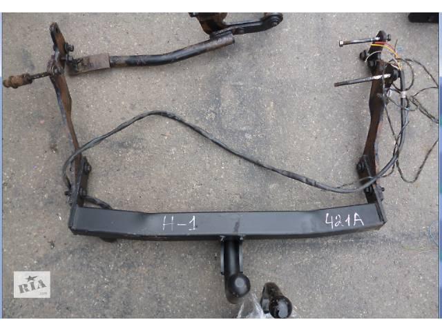 продам Дополнительное оборудование Фаркоп Легковой Hyundai H 1 бу в Козятині