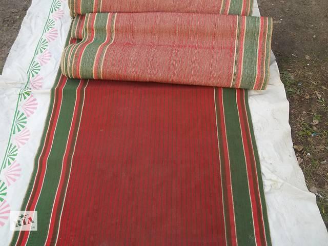 бу дорожки ковровые в Кременчуге