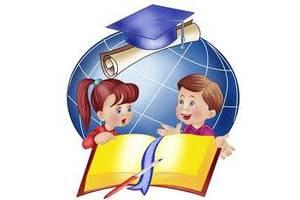 Дошкольная подготовка ребенка в Образовательном центре  «ЛИДЕР»