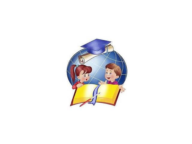 бу Дошкольная подготовка ребенка в Образовательном центре  «ЛИДЕР»  в Украине