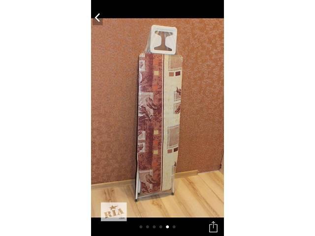 Доска гладильная 120*38 см- объявление о продаже  в Харькове
