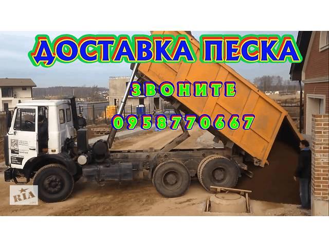 продам Доставка песка,щебня...Камаз,зил,газель бу в Луганске