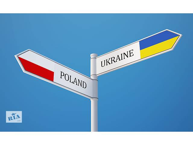 Доставка товаров с Польши Доставка товаров из польши Перевозки товаров через границу Європт- объявление о продаже   в Украине
