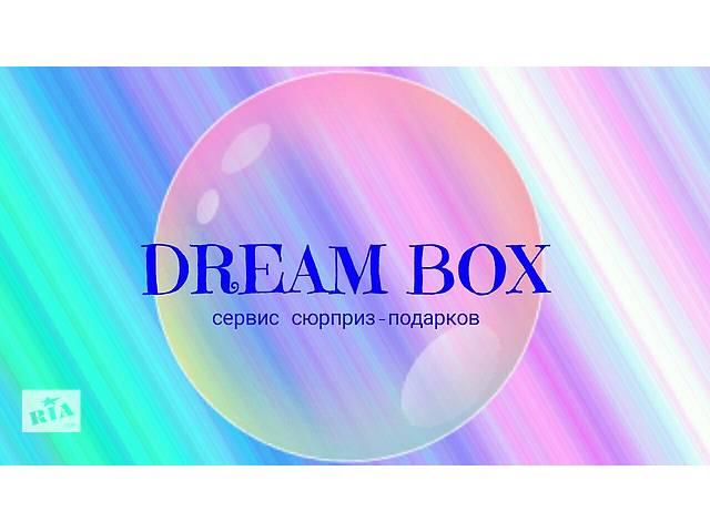 продам Dream Box UA бу  в Украине