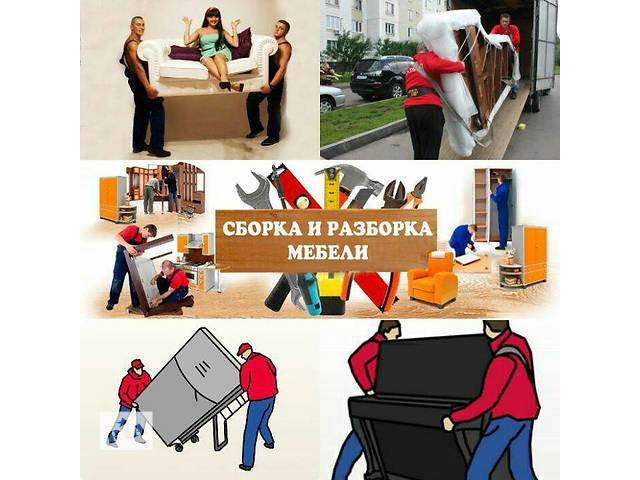 бу Другие услуги в Харькове