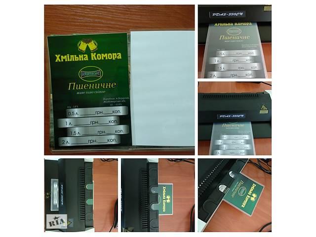 Печать, печать с ламинацией коктельных карт и меню для ресторанов, кафе, баров, кофеен, пиццерий и пабов- объявление о продаже   в Украине