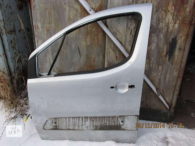 купить бу  Дверь передняя для легкового авто Citroen Berlingo  B 9  2008  -- 2014 p в Ровно