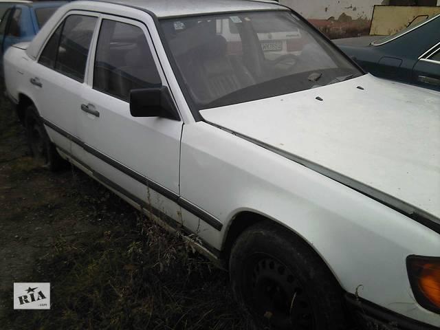 купить бу  Дверь передняя для легкового авто Mercedes 124 в Ужгороде
