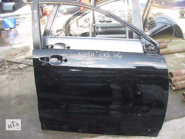 продам дверь передняя правая для Honda CR-V, 2006 бу в Львове