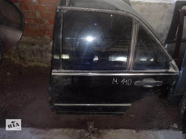 продам дверь задняя для седана Mercedes S 140, 1994 бу в Львове