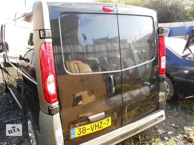 купить бу Двери задние правые, левые двері задні Opel Vivaro Опель Виваро Renault Trafic Рено Трафик Nissan Primastar в Ровно
