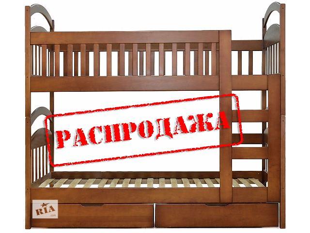 бу Двухъярусная кровать трансформер Карина с натурального дерева ольха в Киеве