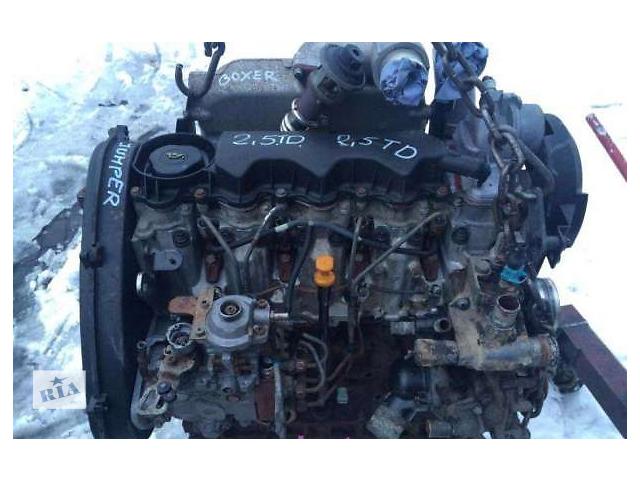 продам Двигатель 2.5 TD + КПП Peugeot Boxer, Citroen Jumpy, Fiat Ducato бу в Мостиске