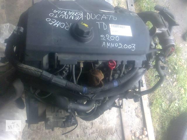 Двигатель для грузовика Iveco Daily 2.3- объявление о продаже  в Бориславе