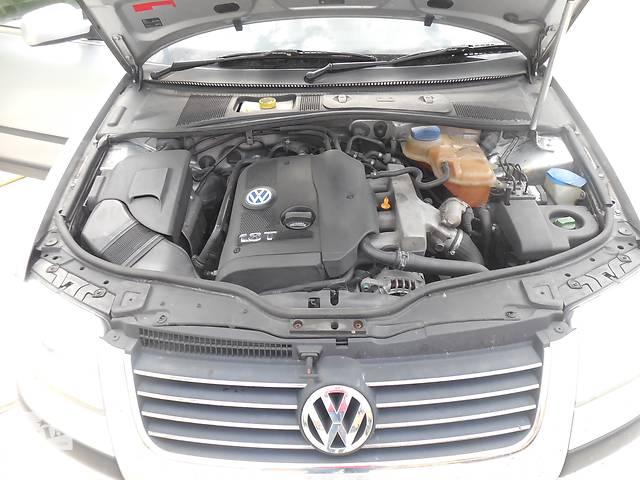 продам Двигатель для Volkswagen Passat B5, 1.8t, 2001 бу в Львове