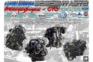 Двигатель RHV мотор 10DYTR голый Fiat Ducato 2.0 JTD 1994-2006 10DYTR Авторазборка Фиат Дукато 2,0 разборка