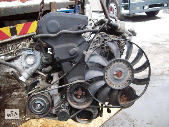 продам Двигатель Audi A6 1998-2001 год, 1.8турбо бензин, механика. бу в Киеве