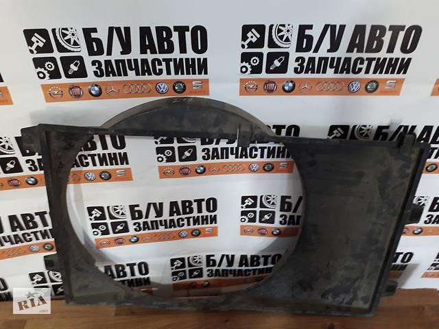 бу Диффузор MB w210 в Мукачево
