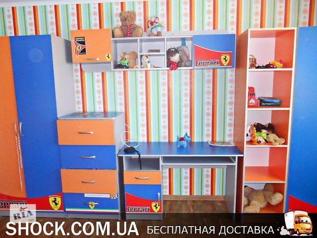 купить бу Детская мебель, Детские комнаты Ферари Ferarri в Борисполе