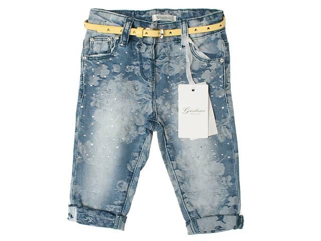 бу дитячий одяг GAIALUNA оптом (італія) літня колекція на вибір в Україні e49e978841202