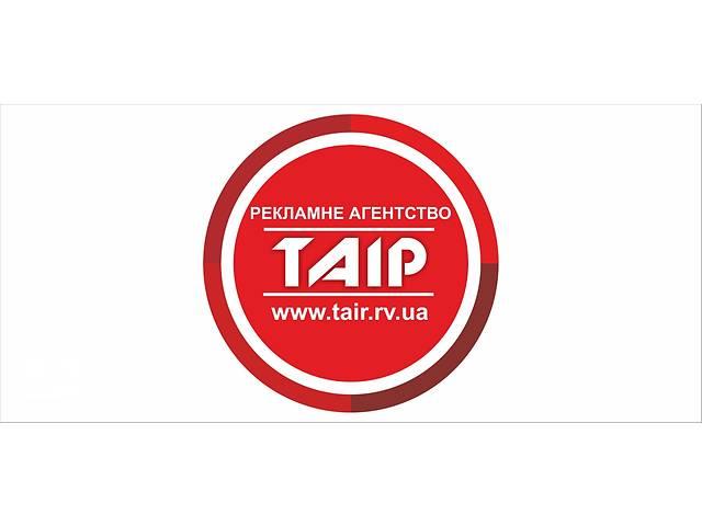продам Дизайн, макетирование, подготовка (адаптация) к печати, рекламные услуги, услуги дизайнера бу  в Украине