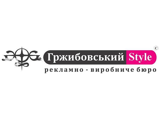продам Дизайн, полиграфия, разработка сайтов, наружная реклама бу  в Украине