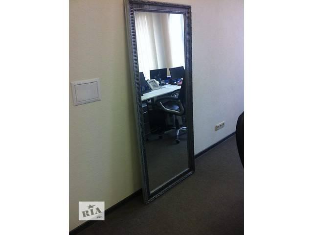 продам Зеркало бу в Киеве