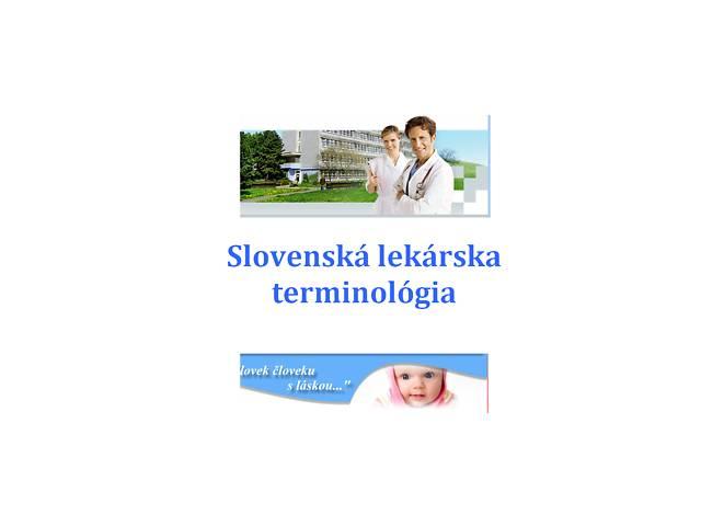 бу Книга Cловацька медична термінологія - Slovenská lekárska terminológia  в Ужгороде
