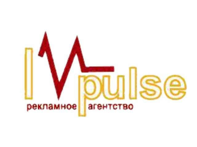 купить бу Эффективная реклама Вашего бизнеса!  в Украине