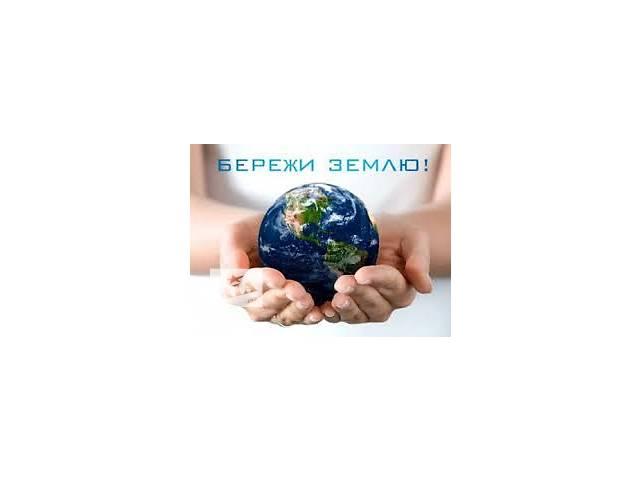 продам Екологічні послуги бу  в Украине