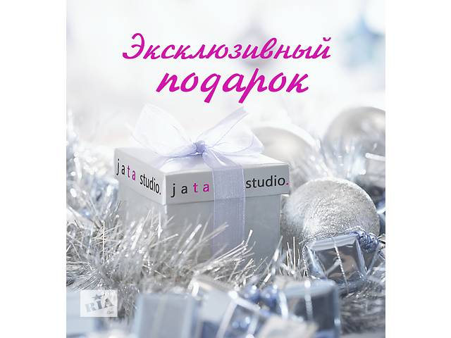 продам Эксклюзивный подарок на Новый Год бу в Николаевской области