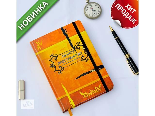 купить бу Эксклюзивный творческий блокнот в Киеве
