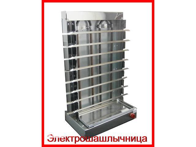 Электро-шашлычницы, люля-кебаб; аппараты- объявление о продаже  в Луганске
