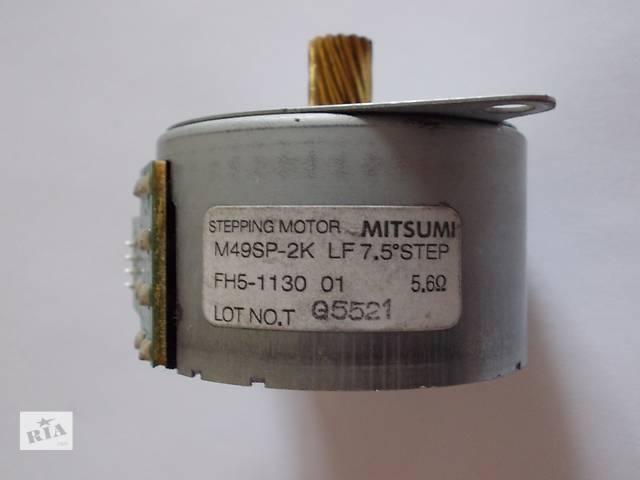 Кроковий електродвигун 2х фазний MITSUMI- объявление о продаже  в Харкові