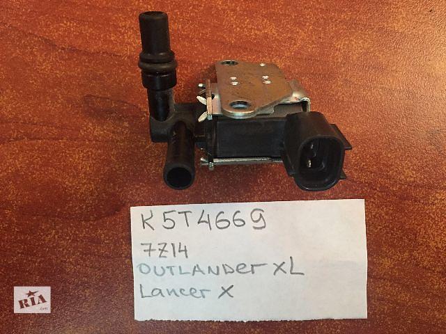 продам Электромагнитный клапан Mitsubishi  Outlander XL  Lancer X  K5T4669    7Z14 бу в Одессе