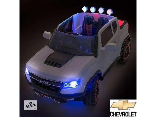 Электромобиль Chevrolet 1602, джип колеса EVA 4х4 и багажник- объявление о продаже  в Киеве