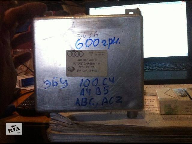 продам Электрооборудование двигателя Блок управления двигателем Легковой Audi 100 бу в Запорожье