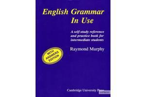 English Grammar in Use. (синя)