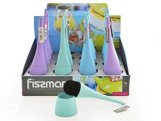 продам Ершик для мытья посуды на подставке Fissman 20 см PR-7426.BR бу в Киеве