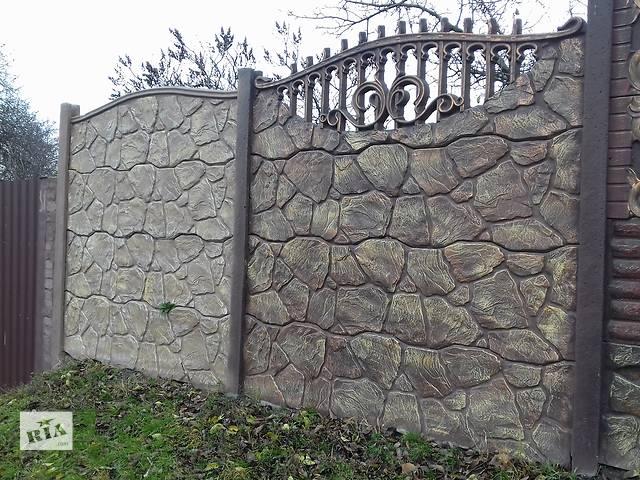 бу Еврозаборы ворота двери решетки. в Днепропетровской области